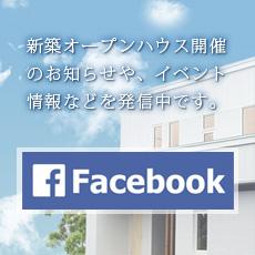 札都のFACE BOOK(フェイスブック)