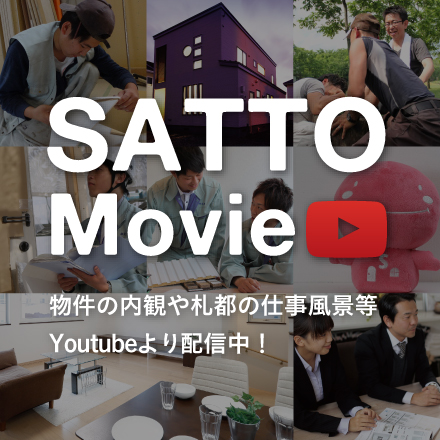 SATMovie